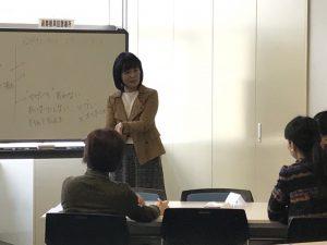 キャリアアップ講座高橋先生