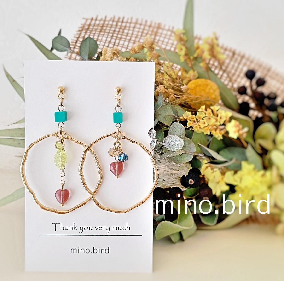 mino.bird